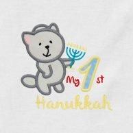 1st_Hanukkah