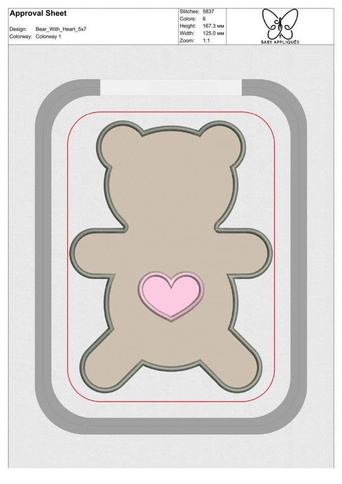 Bear_With_Heart
