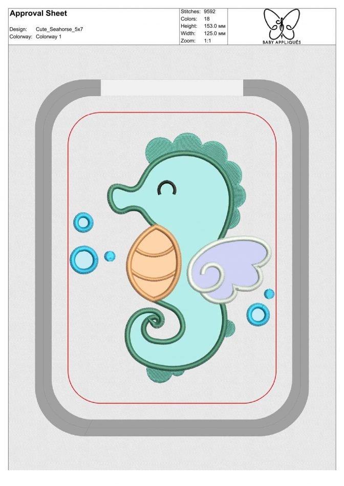 Cute_Seahorse