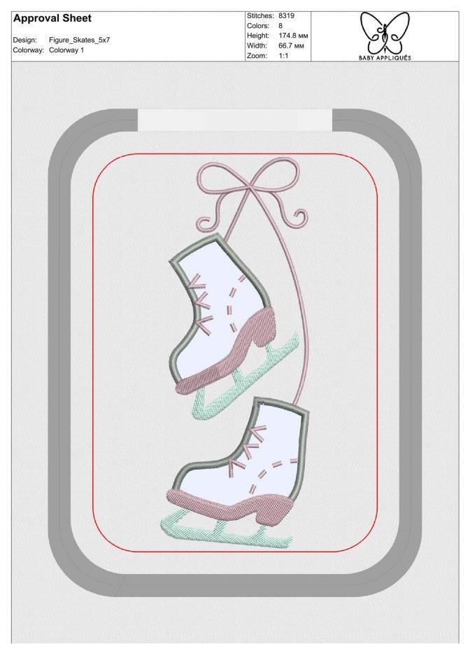 Figure_Skates